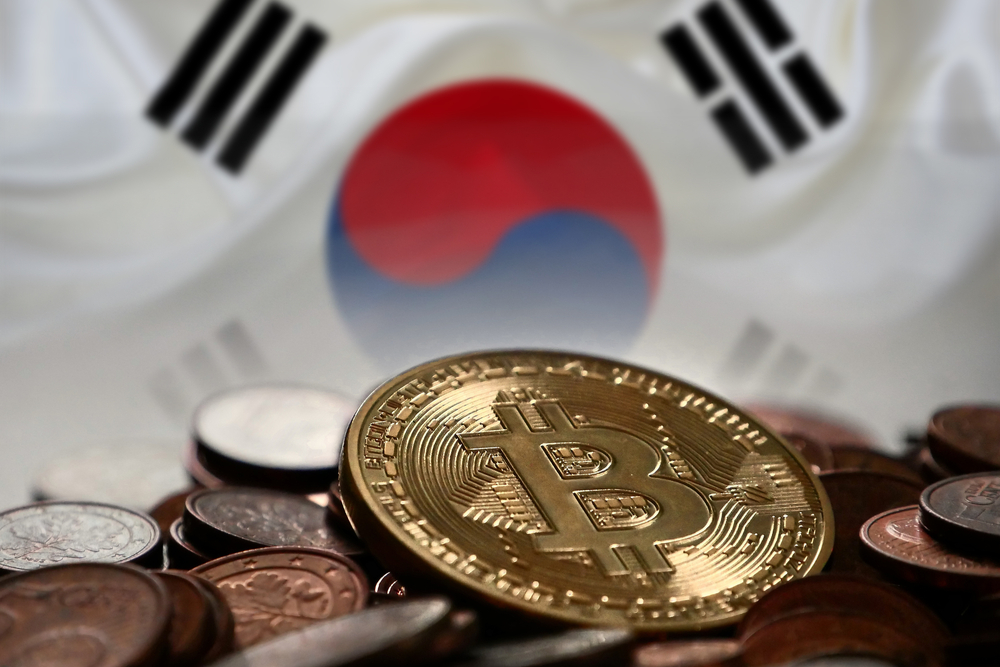 韓国銀行、キャッシュレス社会実現のためのプロジェクトを発表