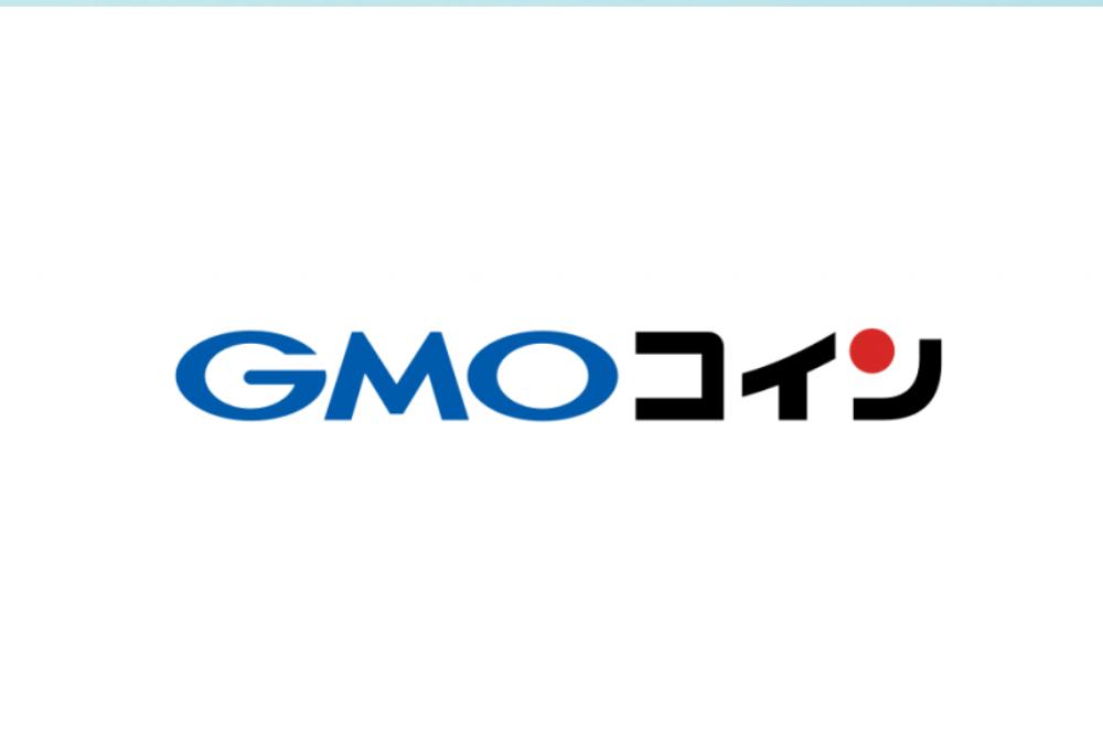 GMOコインがFC琉球とスポンサー契約 協賛金とボーナスをビットコインで贈呈