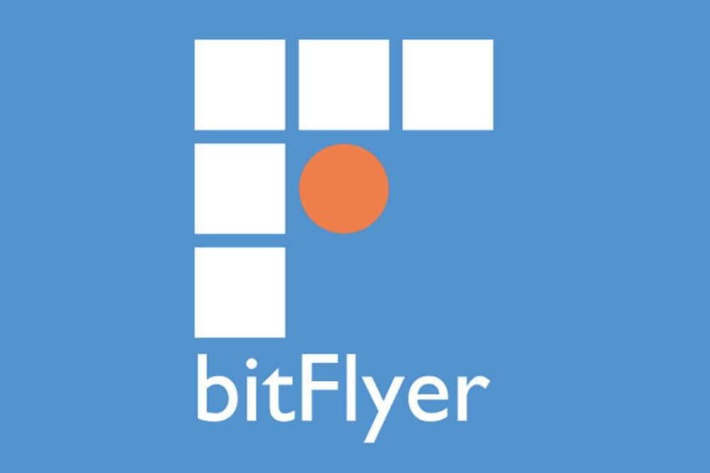 bitFlyerが金融庁の業務改善命令に素早く対応するため、新規顧客受け入れを停止