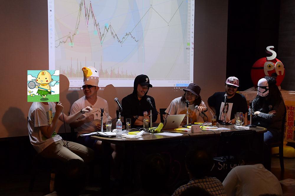 日本最大級の仮想通貨トークショー。「ポインの仮想通貨ハイパーナイト」レポート