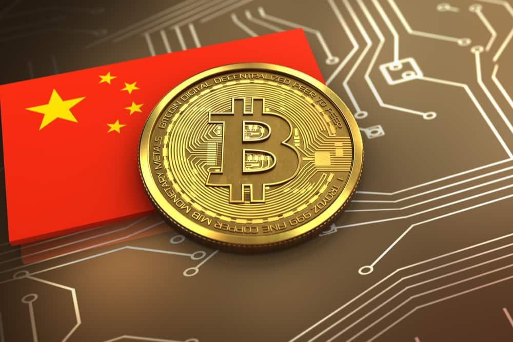 中華系取引所、米国進出が相次ぐ|仮想通貨ニュース【7月13日】