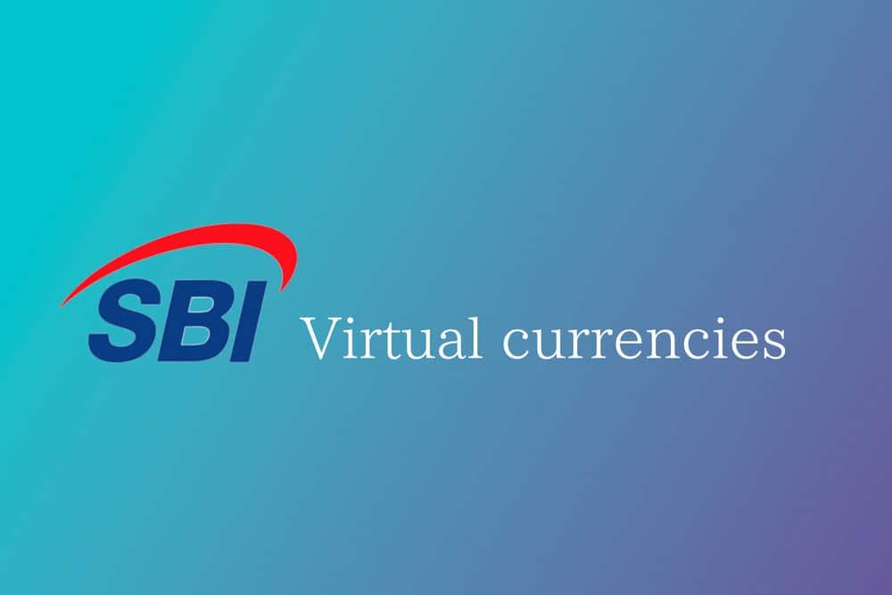 SBIVC、取引所サービス・仮想通貨入金サービスを年度内に開始予定!【8月1日】