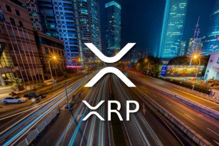 仮想通貨ローンサービス企業『Nexo』がXRP担保のローン提供を開始 仮想通貨ニュース【10月18日】