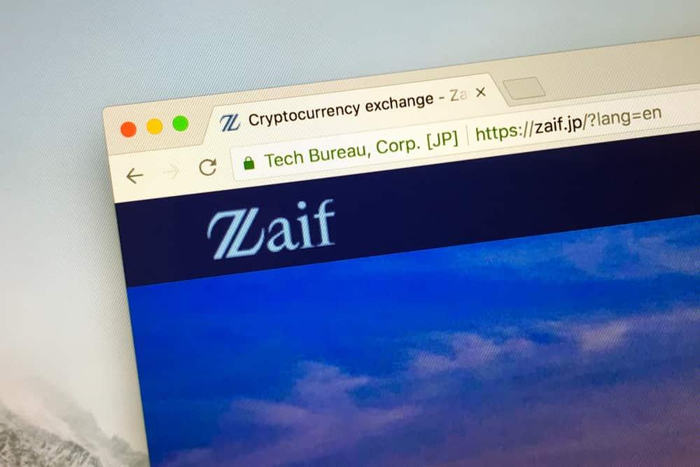Zaifハッキング事件、補償は仮想通貨で返還!|仮想通貨ニュース【10月10日】